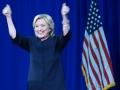 2 - Hillary Rodham Clinton